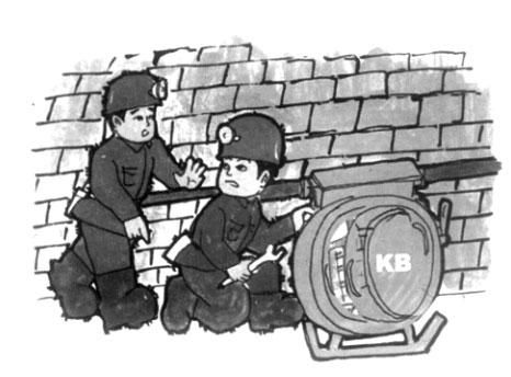 矿井安全知识8