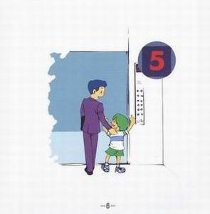 电梯使用方法 - 图解安全