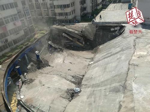 湖北黄石一商业楼施工时发生坍塌事故 幸无人员伤亡