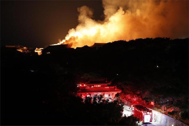 首 里 城 火災
